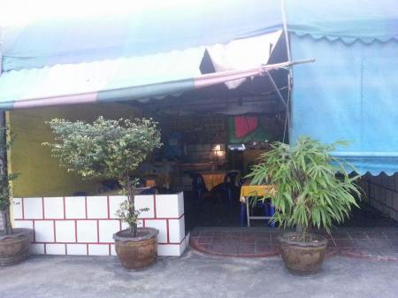 Mặt tiền quán Ba O Hà Tĩnh. Ảnh chụp tháng 02/2017
