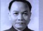 Bác Chinh