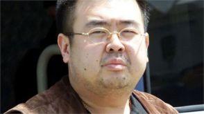 Ai mới đích thực là thủ phạm vụ án Kim Jong Nam?
