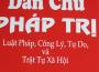 Nguyễn Hữu Liêm: Dân chủ pháp trị