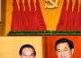 Hai Đảng Cộng Sản Việt Nam – Trung Quốc: Đảng nào sẽ sụp trước?