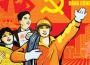 Đại hội đảng XI:  không thể đày đọa những công dân ưu tú