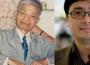 Nguyễn Hữu Đang và Lê Công Định