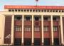 Thay đổi điều lệ đảng: Ðiều kiện tiên quyết để sửa đổi Hiến pháp