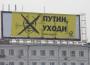 Cuộc đấu tranh chính trị ở Nga trước ngày bầu cử Tổng thống