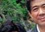 Đảng CS Trung Quốc rung chuyển từ Trùng Khánh