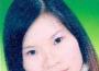 Phạm Thanh Nghiên bị án 4 năm tù vì tuyên truyền chống nhà nước XHCN
