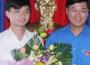 Con trai út thủ tướng làm phó bí thư Tỉnh đoàn Bình Định