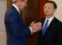 Ngoại trưởng Mỹ thúc ép Trung Quốc tuân thủ luật hằng hải để làm dịu căng thẳng