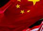Mỹ khởi tố sáu công dân Trung Quốc về tội đánh cắp bí mật kỹ thuật