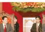 Trở lại chuyện Chu Vĩnh Khang viếng thăm Việt Nam