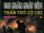 Xuân Vũ, Củ Chi & Wikipedia